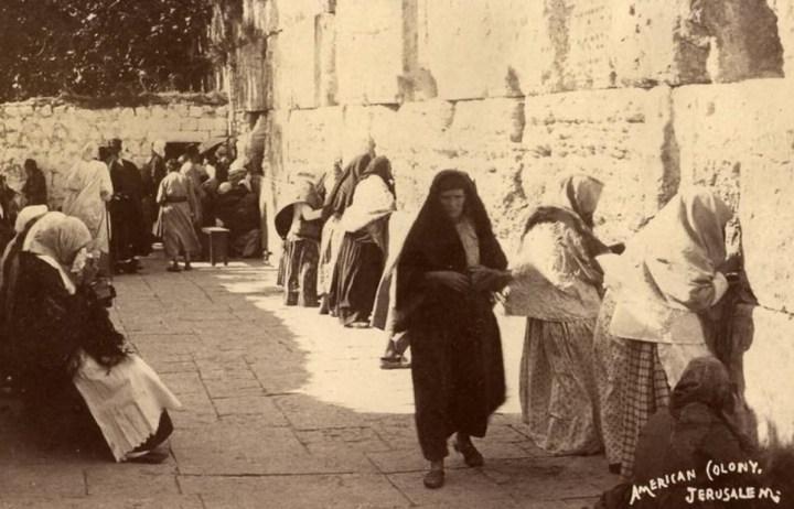 1900lerin basinda jerusalem