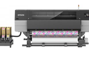 הדפס לי כבשה – אפסון משיקה על מדפסת ליצרני טקסטיל, AVmaster