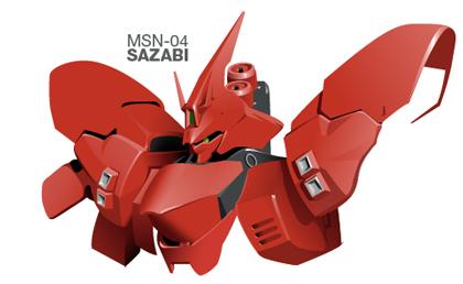 sazabi-ms04-420.jpg