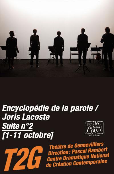 Suite n°2 - Joris Lacoste - T2G