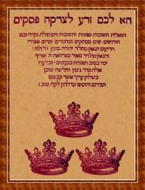 Rabbi Meir Katzenellenbogen Responsa