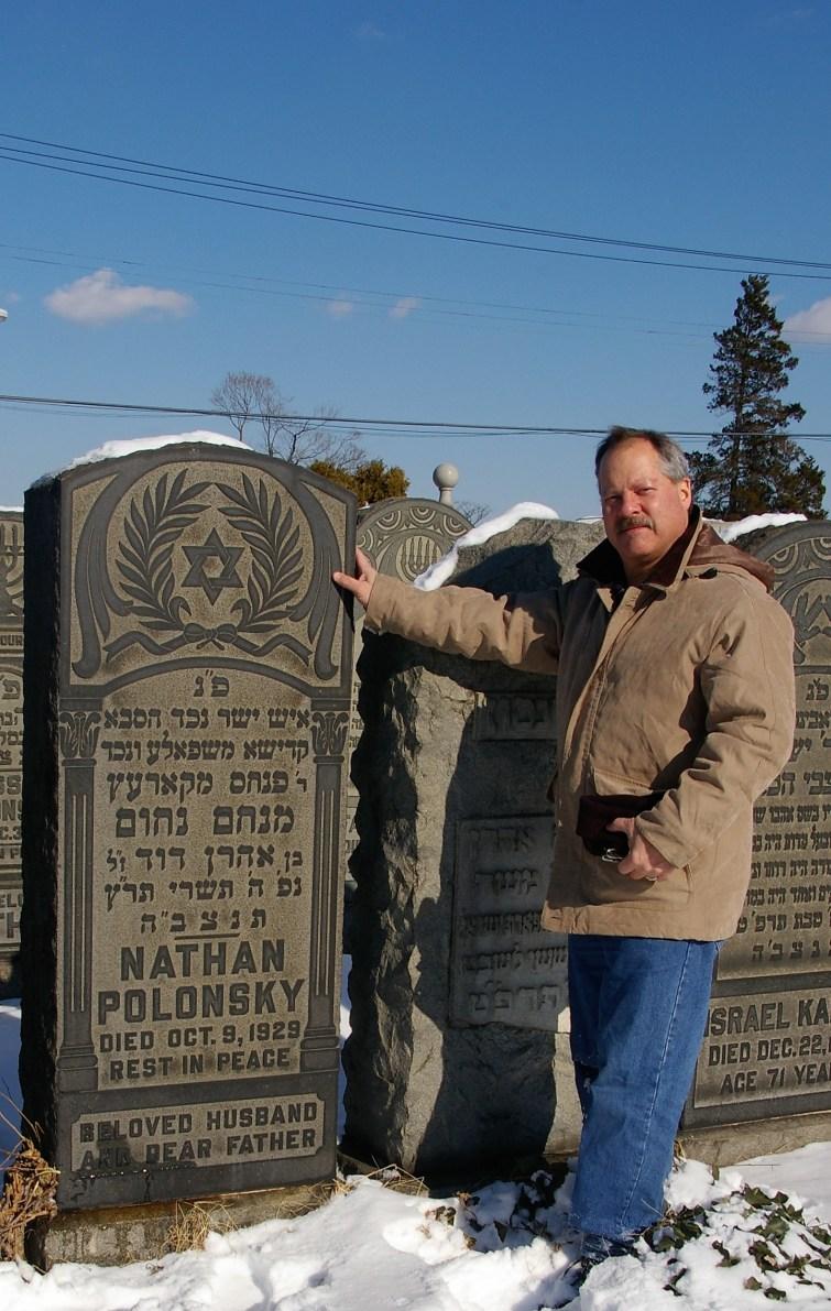 2 - Nathan Polonsky's Gravestone (01-23-11)