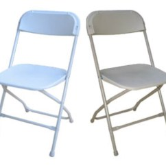 Quality Folding Chairs Blue Chair Bay Banana Rum Cream Review Plastic Av Party Rental