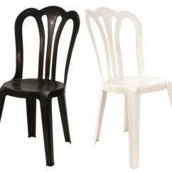 Party Chair Rental Bubble Stand For Sale Chairs Resin Bistro Av