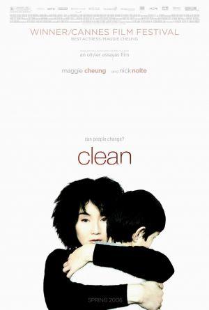 clean-2004