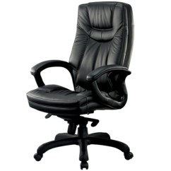 Add On Headrest For Office Chair Ellis Executive Stressless – Provide The Comfort In | Interior Design Ideas Avso.org