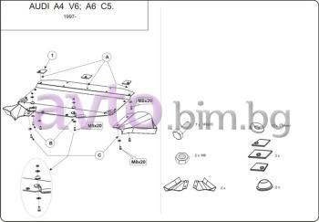 Метална кора за под двигател AUDI/ VW за AUDI A4 (8D2, B5