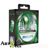 Philips H4 Color Vision Green