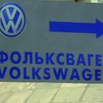 Sankcije ne koristijo poslu z avtomobili