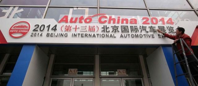 Peking 2014: azijski uvod v avtomobilsko pomlad