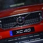 Volvo XC40: slovenska predpremiera