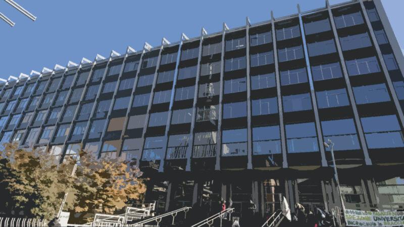 Amianto Palazzo nuovo
