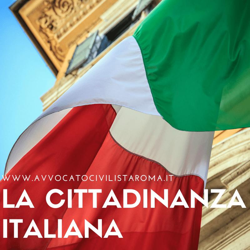 avvocato CITTADINANZA ITALIANA roma
