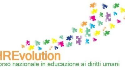 """30.10.15 Roma, """"HREvolution"""": Corso di formazione per la promozione dell'educazione ai diritti umani"""