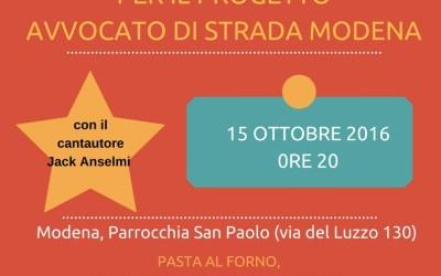 15.10.16 Cena di autofinanziamento per Avvocato di strada Modena