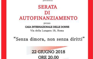 """25.05.18 Roma, """"La tutela dei minori in situazione di vulnerabilità economica e sociale"""""""