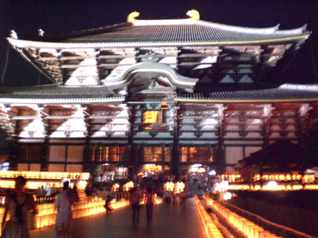 Todaiji - can you see the Buddha's face?