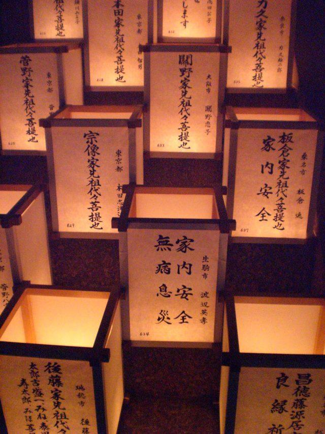 Square lanterns inside Todaiji