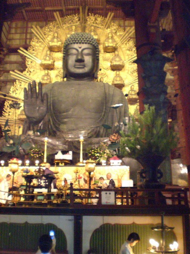 Slightly blurry photo of the Great Buddha