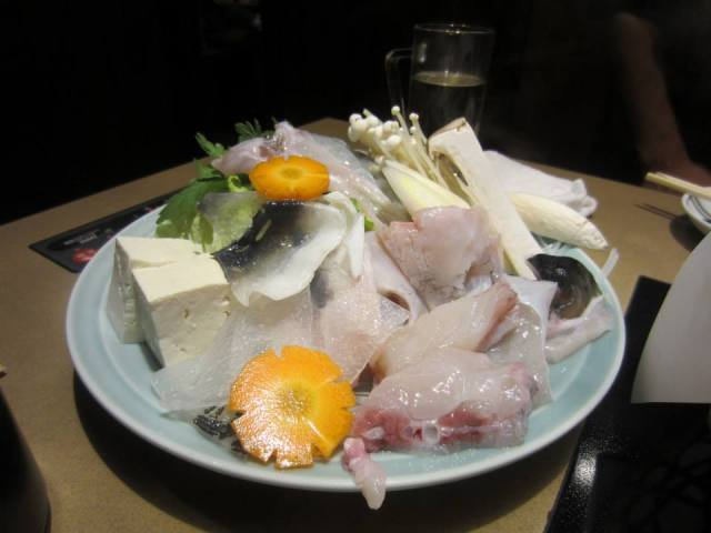 Fugu, before it went into a hotpot