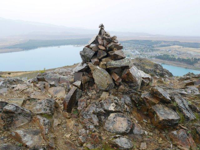 Mount John Cairn