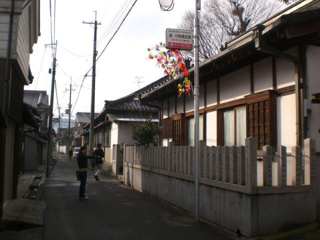 Miwa in town