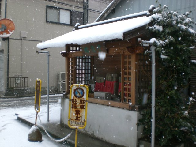 Nara machi mini shrine