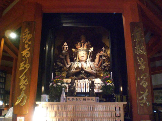 Senju Kannon inside the Octagonal hall