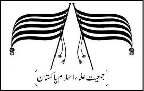 Jamiat-Ulema-e-Islam