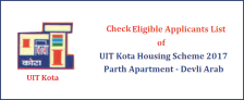 uit-kota-parth-apartment