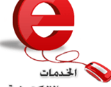 تنسيق الثانوية الازهرية 2014 يفتح باب التسجيل لكافة الطلاب - اخبار وطني