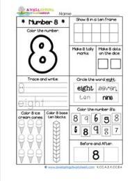 Number Worksheets for Kindergarten | Number 8 Worksheet