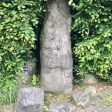 Afb. 4. Kaiserswerther Menhir