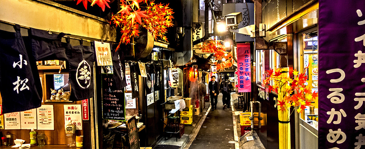 Taking the Piss in Tokyos Piss Alley  A World of Flophouses