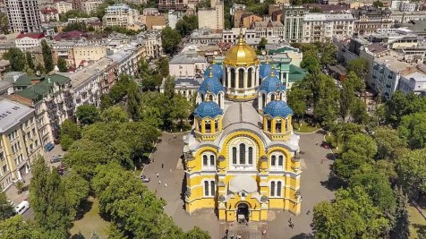 Kyiv aerial 2 - Ukraine - The Hidden Summer Gem Of Europe - A World to Travel
