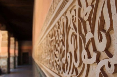 Mosques - Fun Things To Do In The Medina Of Marrakech Morocco - A World to Travel