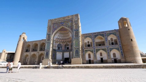 Bukhara - Uzbekistan Cities - A World to Travel