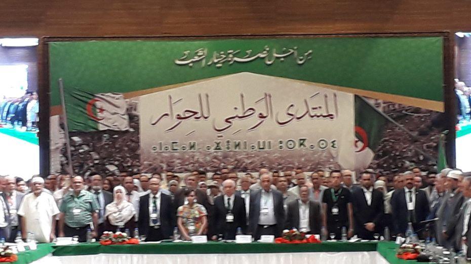 المنتدى الوطني للحوار