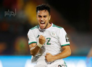 Africa Cup of Nations 2019 - Group C - Tanzania v Algeria