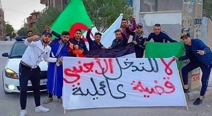 الجزائر ترفض لائحة البرلمان الأوربي من المنتدى البرلماني المتوسط