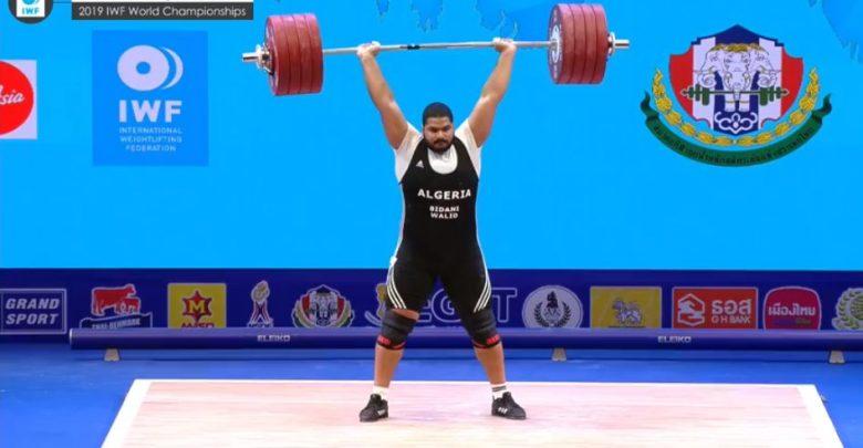 بيداني يهدي الجزائر أول ميدالية في بطولة العالم لرفع الأثقال