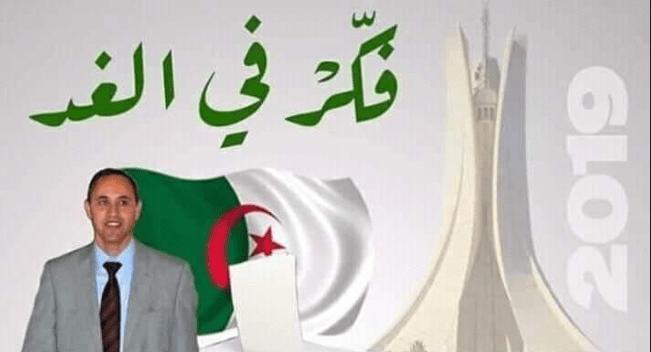 الأرندي يتبرأ من شعار متداول يحمل صورة ميهوبي