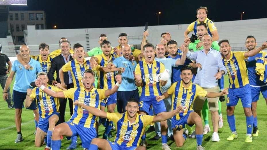نادي بارادو يحقق إنجازا تاريخيا في منافسة الكاف