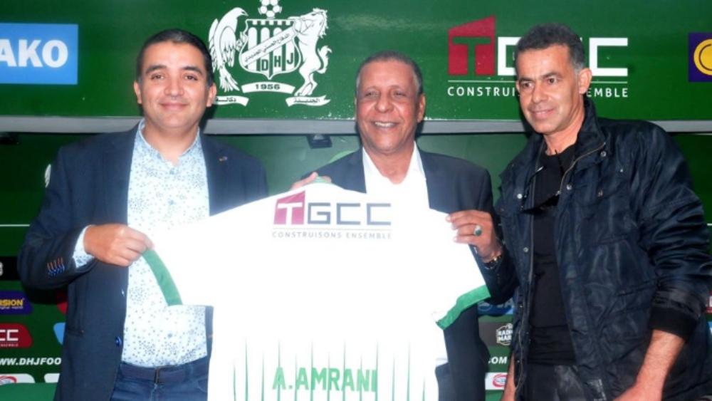 صورة تقديم المدرب عمراني مدربا جديدا لنادي الدفاع الحسني الجديدي