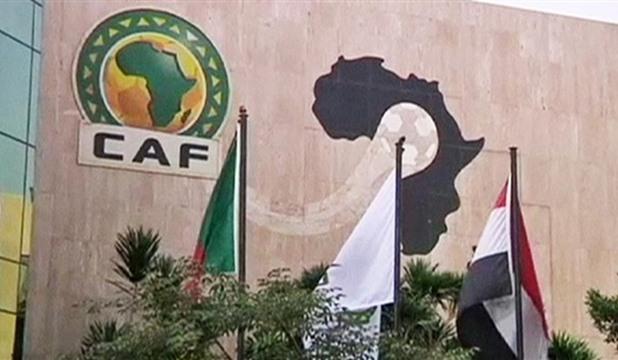 إجراءات صارمة تُقرّها الكاف في تصفيات كأس أمم إفريقيا