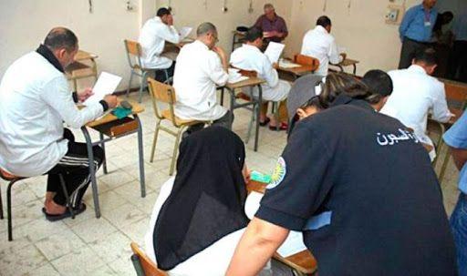 8508 محبوس مترشح للامتحانات النهائية هذه السنة