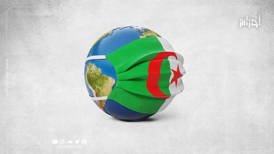 حصيلة فيروس كورونا في الجزائر خلال 24 ساعة