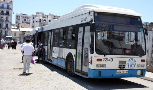 حافلات إيتوزا