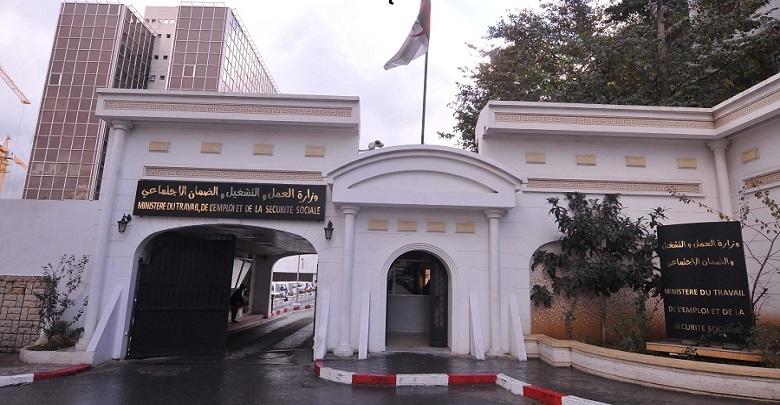 وزارة العمل تعلن توسيع قاعدة الاشتراكات للناشطين في القطاع الموازي