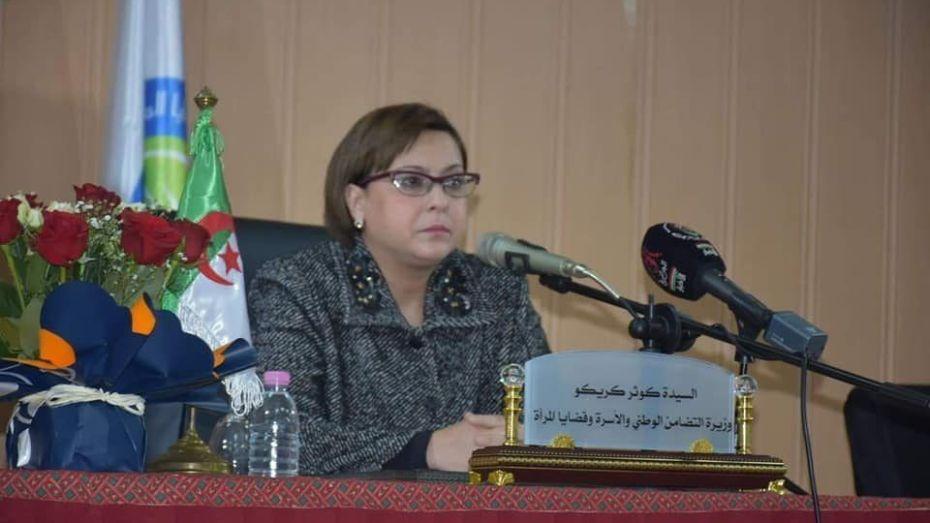 وزارة التضامن تعلن عن تعليق الدراسة في مؤسسات التربية التابعة لها